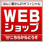 webshop01